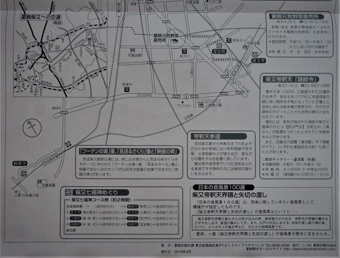 DSC02692.jpg