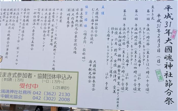DSC09672.jpg