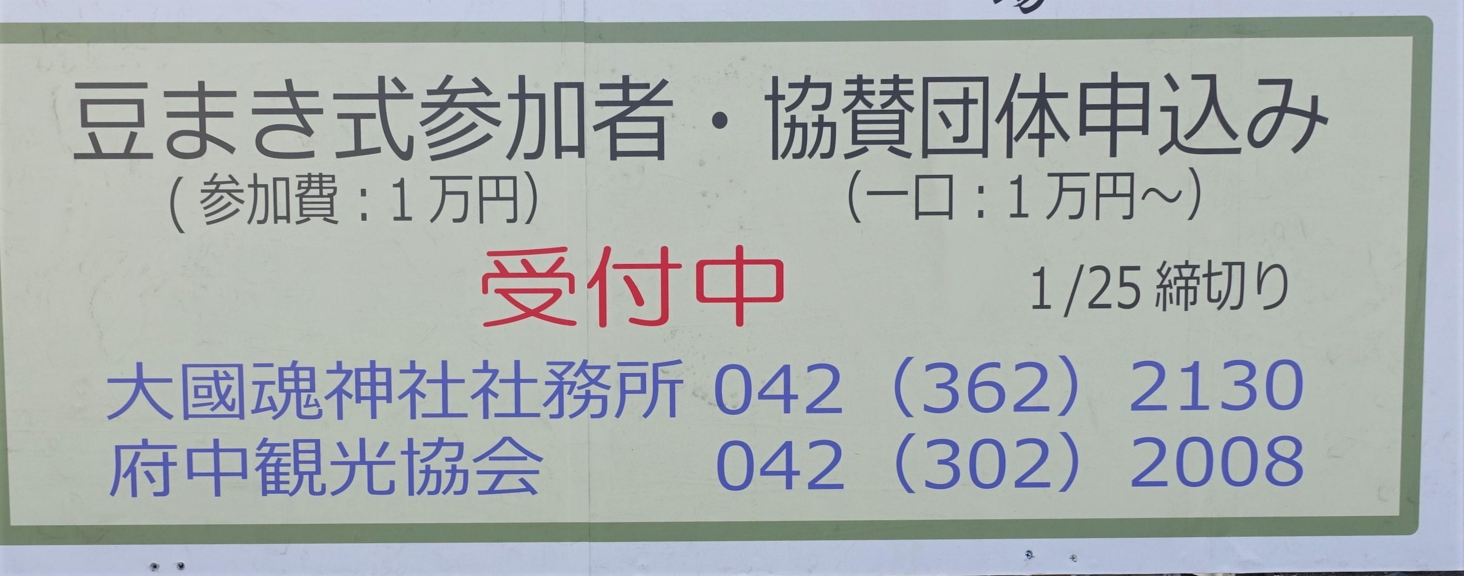 DSC09673.jpg