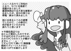 70648200_p0_master1200.jpg