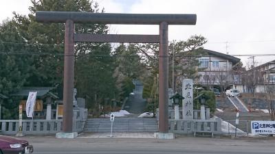 DSC_0545北見神社400