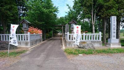 DSC_0727(大国神社)400