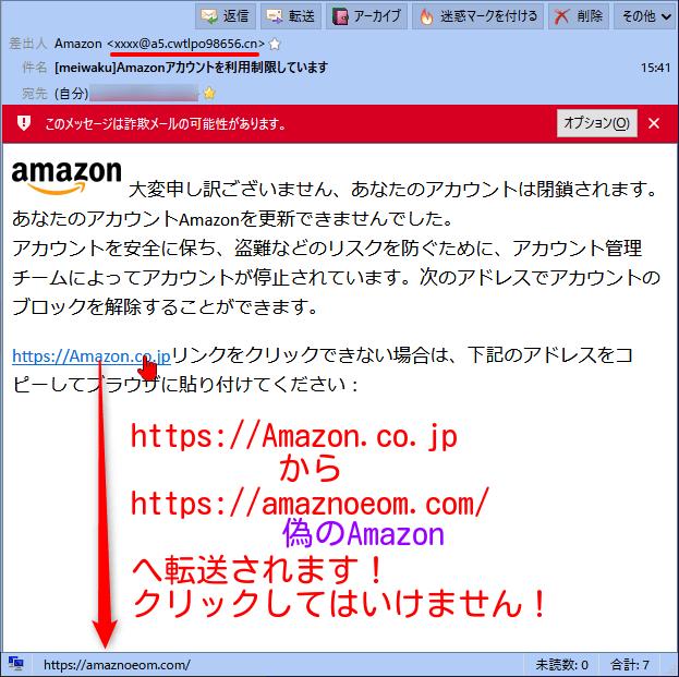 大変 申し訳 ご ざいません あなた の アカウント は 閉鎖 され ます あなた の アカウント amazon を 更新 できません で した
