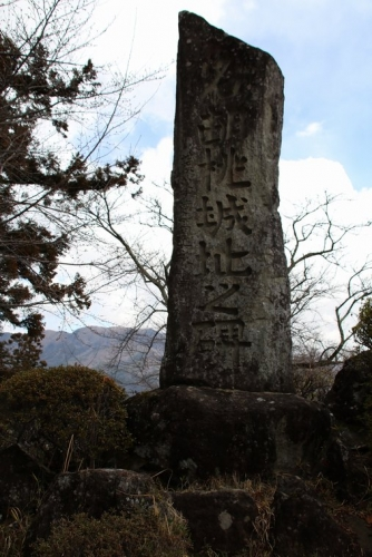 名胡桃城址碑