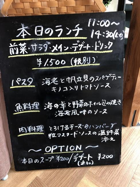 パティスリー&レストラン まめふく