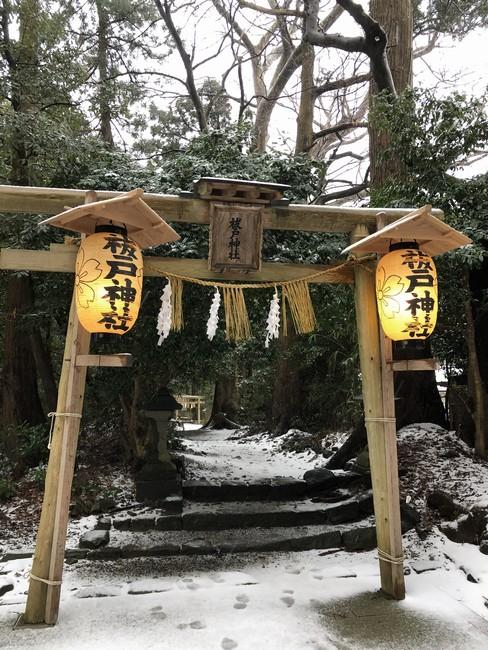 初詣_祓戸神社(弥彦村)
