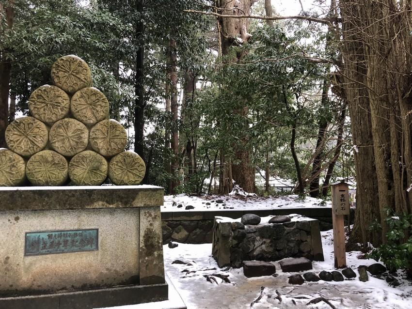 初詣_彌彦神社