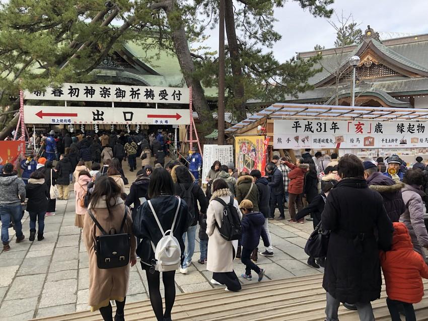 白山神社初詣2019