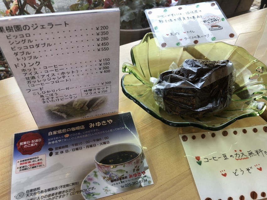 マルショウ田沢農園 価格表