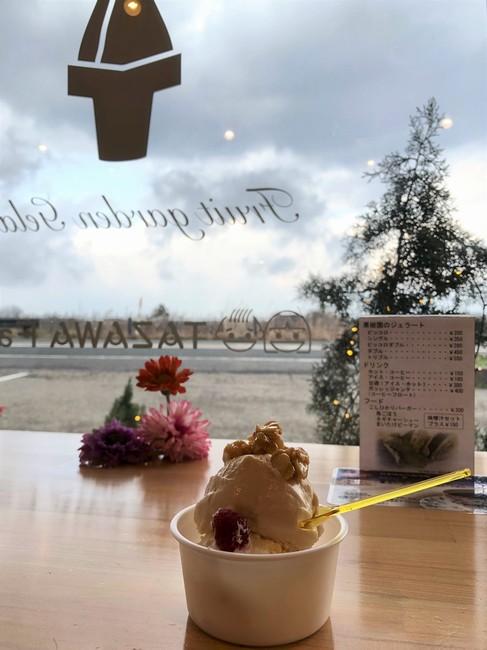 田沢農園のキャラメル&ニューヨークチーズケーキのWジェラート