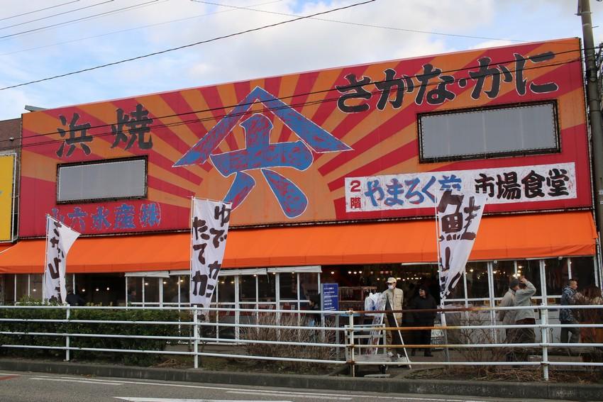 寺泊 山六水産