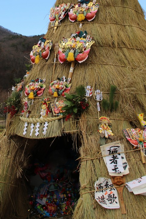 久賀美塞の神2019