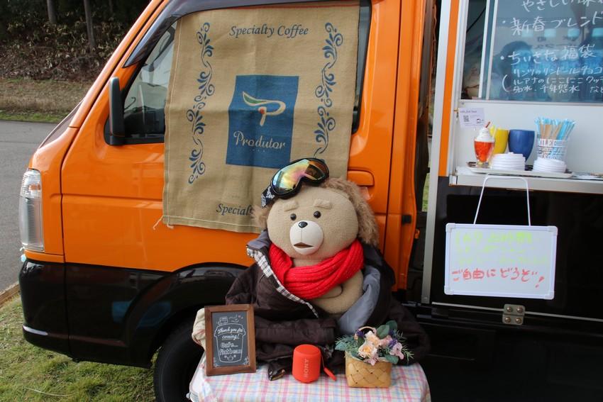 Cafe-flat bean看板クマさん