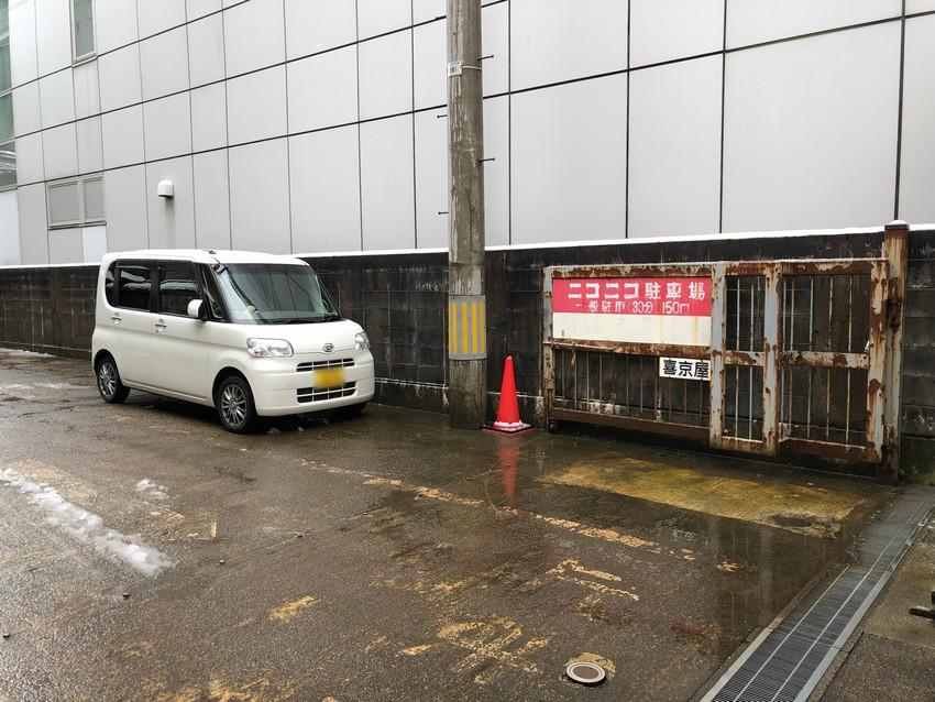 ニコニコ駐車場