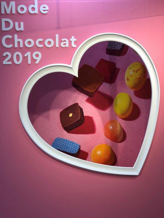 チョコレートの祭典 2019 ショコラモード