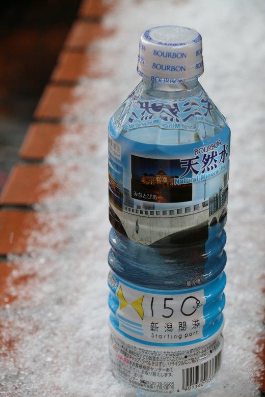 新潟開港150周年天然水