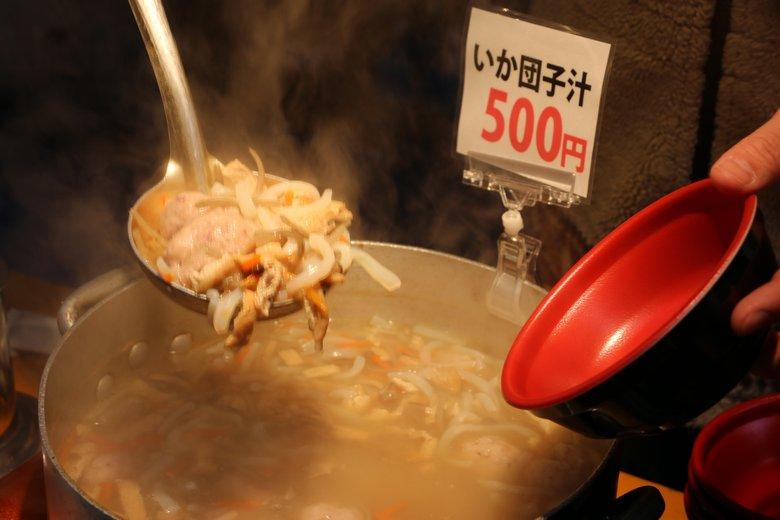 イカ屋 荘三郎のイカだんご汁