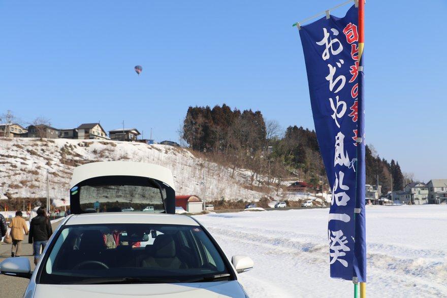 日本海カップクロスカントリー選手権・西中会場