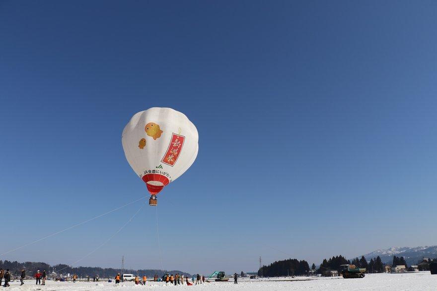 熱気球試乗体験