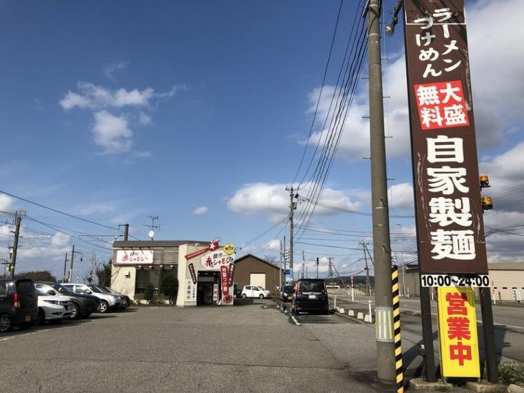 麺作赤シャモジ本店