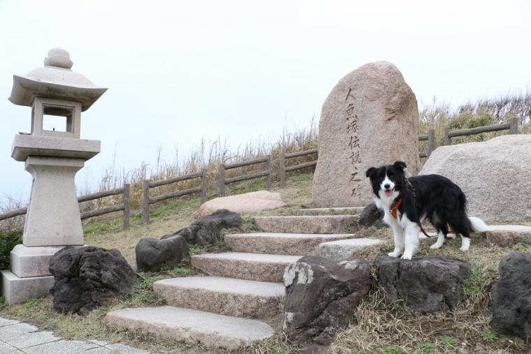 人魚塚の碑