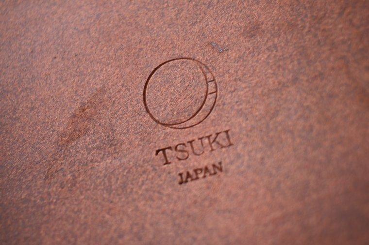 使用された皿はTSUKI