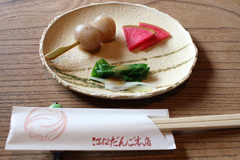 長岡赤飯御膳の前菜