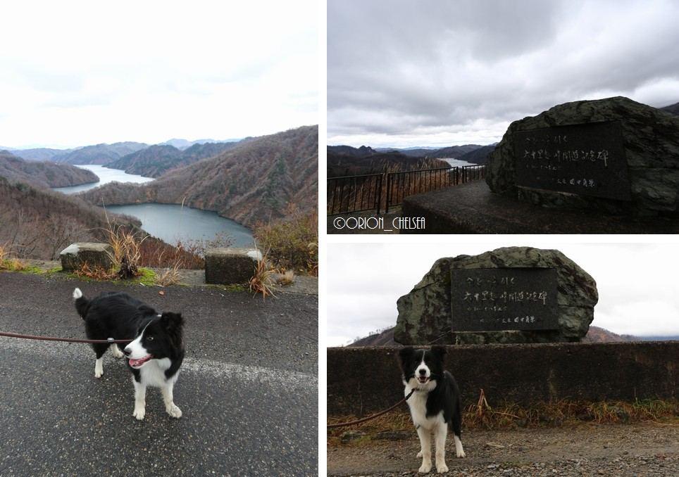 六十里越峠開通記念碑