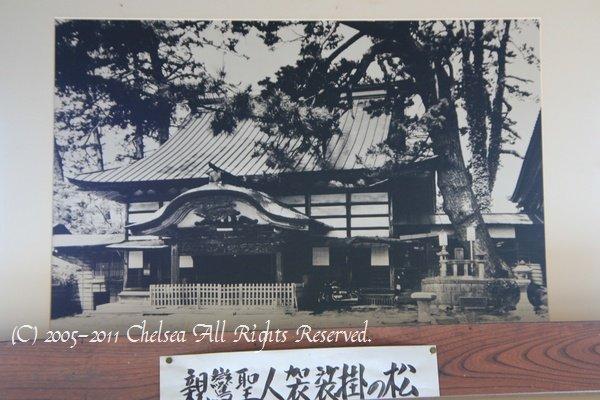 竹之前草庵(国府別院)と柳清水