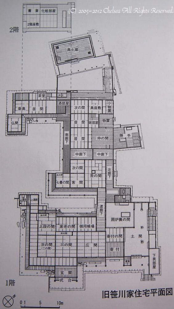 笹川邸屋敷図