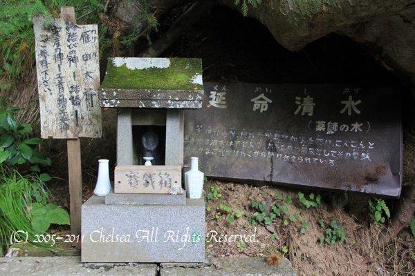 山寺薬師・聖の窟