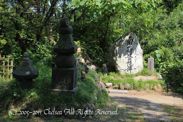 竹之内草庵(五智国分寺)と鏡ヶ池・養爺清水