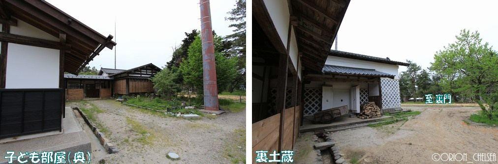 修復完了の渡邊邸・その2