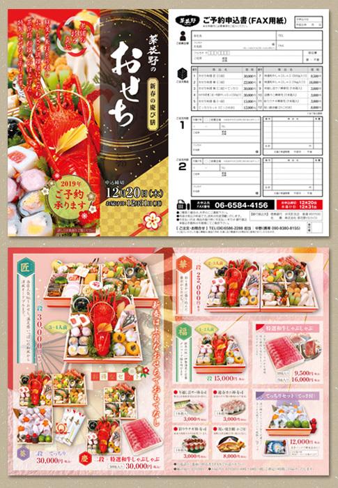 201812odblog_nakano_.jpg