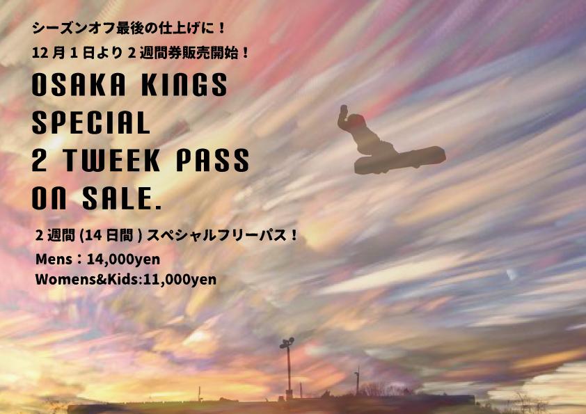 2weekpass1