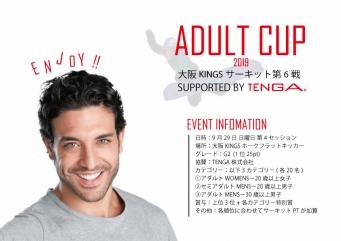 adultcup2019.jpg
