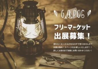 gop06_freemarket2019.jpg
