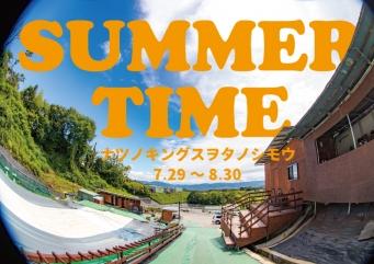 summertime2019.jpg