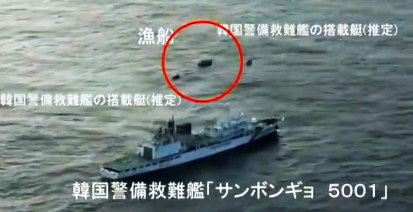 韓国レーザー照射問題