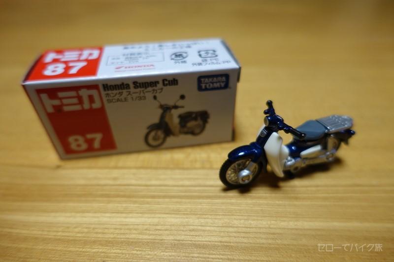 DSC06122-h7.jpg