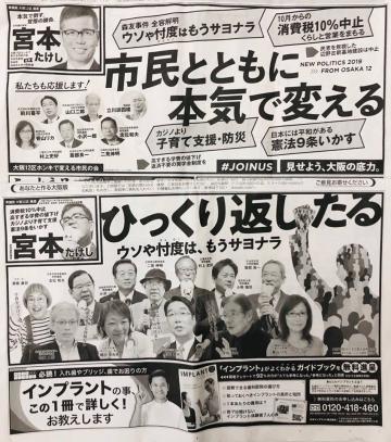 新聞広告4