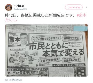新聞広告3