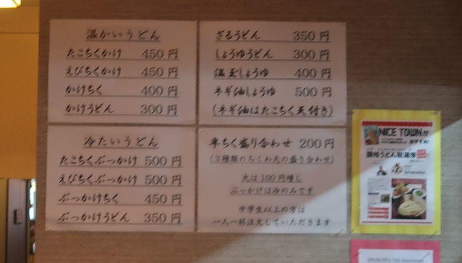 SIRAKAWA2019072430.jpg