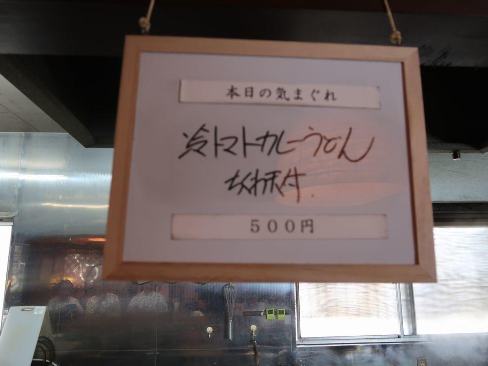 SIRAKAWA2019072431.jpg