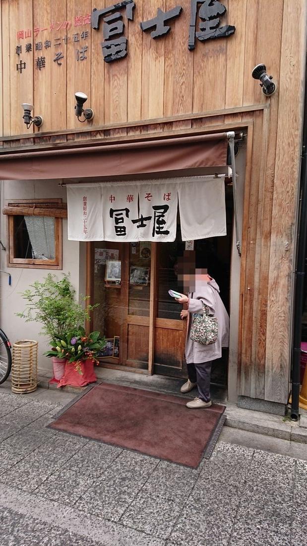 fujiya2019050910.jpg