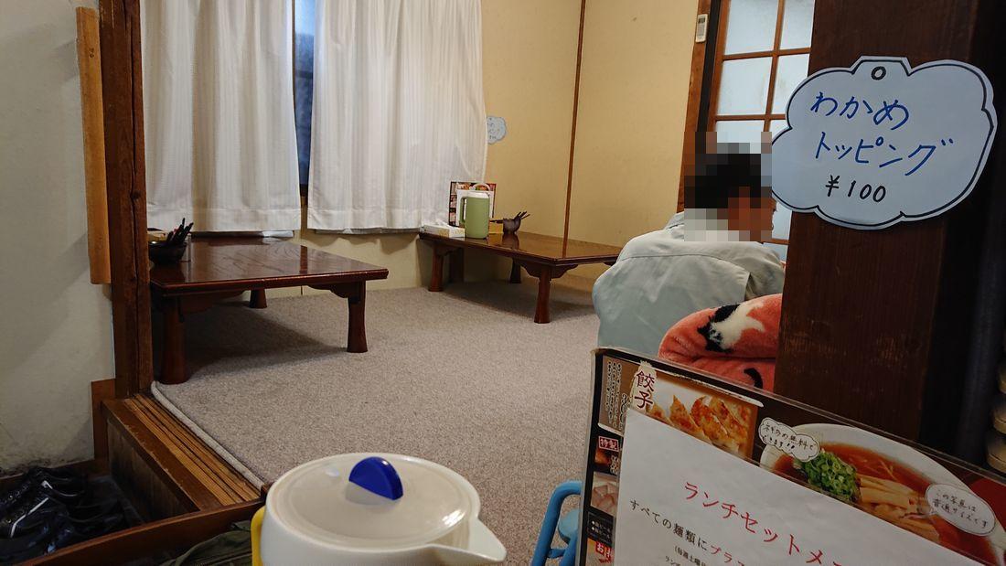 fujiya2019050950.jpg