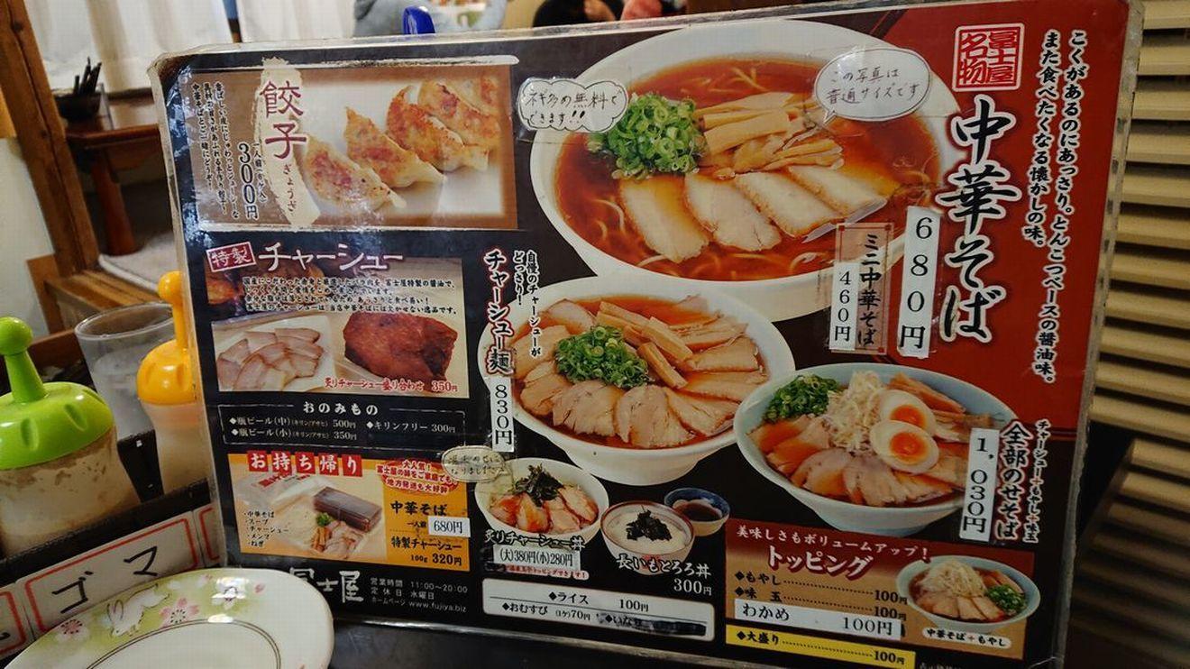 fujiya2019062130.jpg
