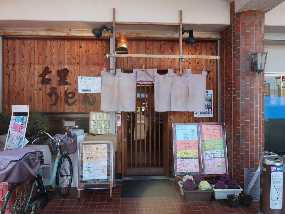 furusatokawasima10.jpg