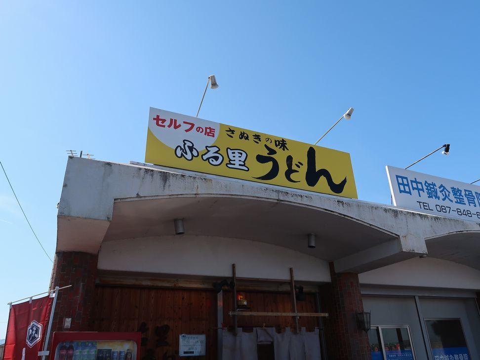 furusatokawasima11.jpg