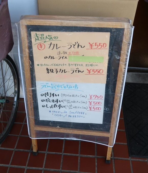 furusatokawasima12.jpg